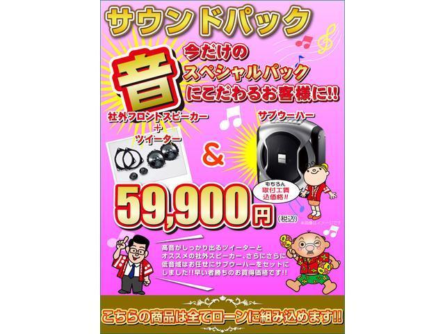 「スズキ」「ジムニー」「コンパクトカー」「神奈川県」の中古車56