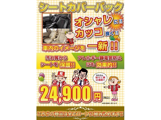 「スズキ」「ジムニー」「コンパクトカー」「神奈川県」の中古車57