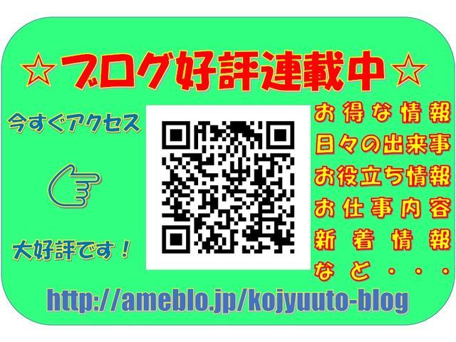 「スズキ」「ジムニー」「コンパクトカー」「神奈川県」の中古車61