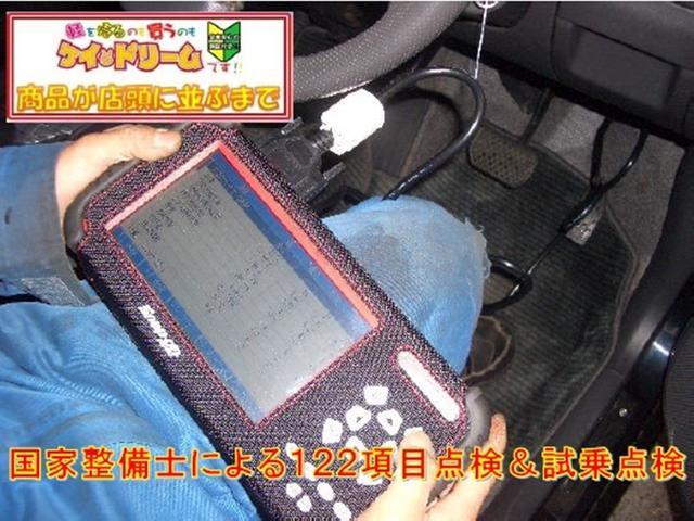 「スズキ」「ジムニー」「コンパクトカー」「神奈川県」の中古車70