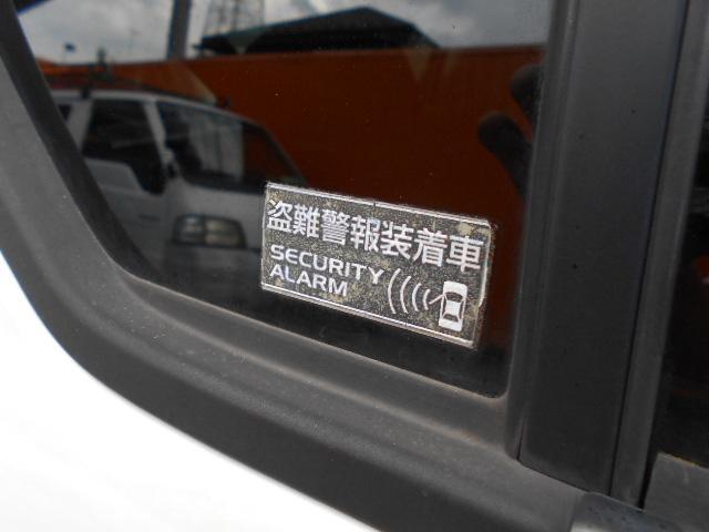 20周年記念車 レーダーブレーキ ETC シートヒーター(34枚目)