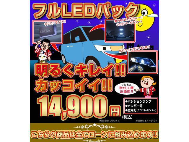 20周年記念車 レーダーブレーキ ETC シートヒーター(52枚目)