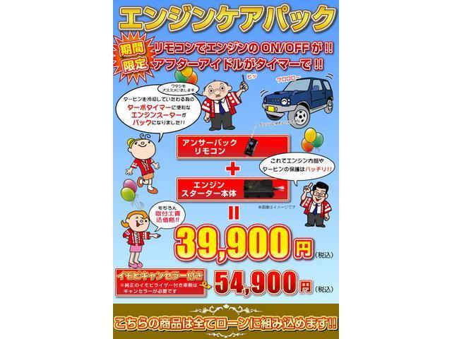 20周年記念車 レーダーブレーキ ETC シートヒーター(59枚目)
