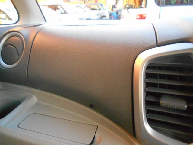 T 1オーナー カロッツェリアメモリーナビ フルセグ CD DVD Bluetooth ETC ターボ車 左パワースライドドア アイドリングストップ(24枚目)