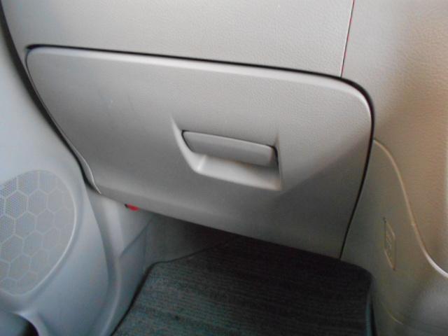 T 1オーナー カロッツェリアメモリーナビ フルセグ CD DVD Bluetooth ETC ターボ車 左パワースライドドア アイドリングストップ(26枚目)