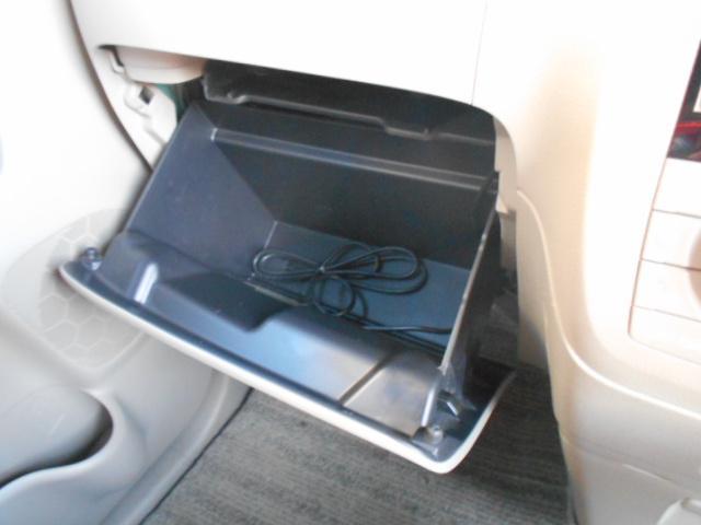 T 1オーナー カロッツェリアメモリーナビ フルセグ CD DVD Bluetooth ETC ターボ車 左パワースライドドア アイドリングストップ(27枚目)