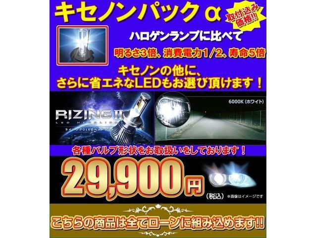 T 1オーナー カロッツェリアメモリーナビ フルセグ CD DVD Bluetooth ETC ターボ車 左パワースライドドア アイドリングストップ(53枚目)