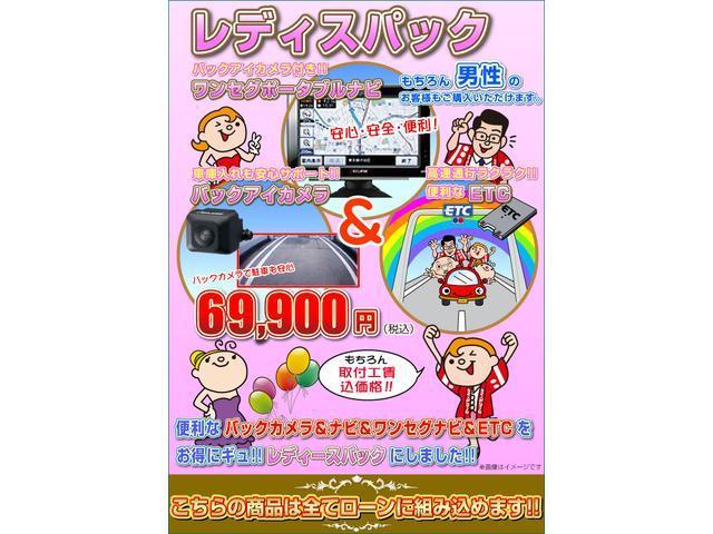 T 1オーナー カロッツェリアメモリーナビ フルセグ CD DVD Bluetooth ETC ターボ車 左パワースライドドア アイドリングストップ(54枚目)