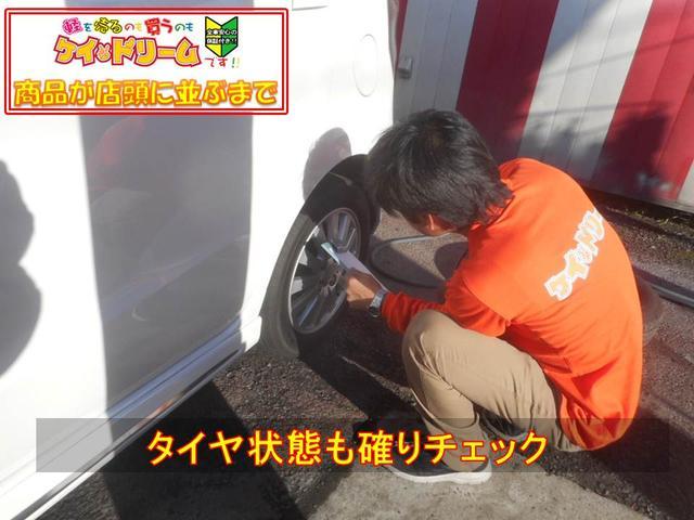 T 1オーナー カロッツェリアメモリーナビ フルセグ CD DVD Bluetooth ETC ターボ車 左パワースライドドア アイドリングストップ(77枚目)