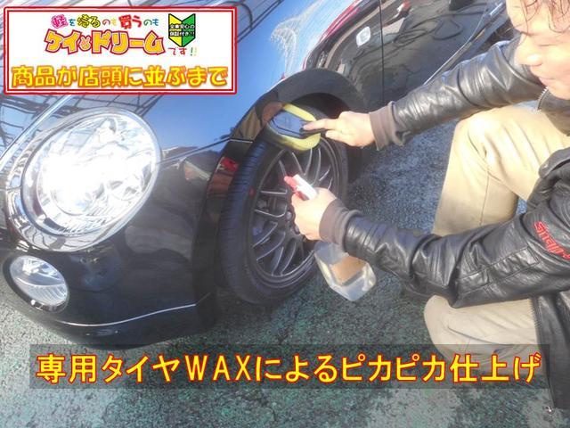 T 1オーナー カロッツェリアメモリーナビ フルセグ CD DVD Bluetooth ETC ターボ車 左パワースライドドア アイドリングストップ(80枚目)