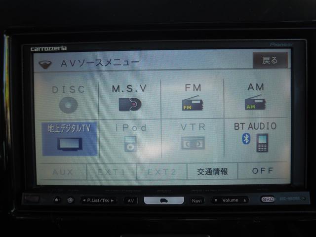 G HDDナビ ブルートゥース Rカメラ フルセグTV(20枚目)