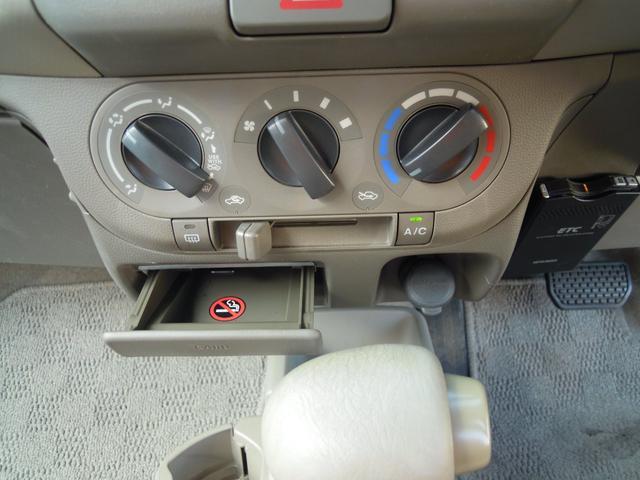 「スズキ」「アルト」「軽自動車」「神奈川県」の中古車22
