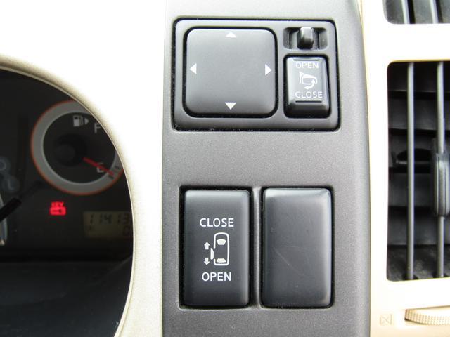 日産 セレナ 20G 左オートスライド HDDナビ スマートキー