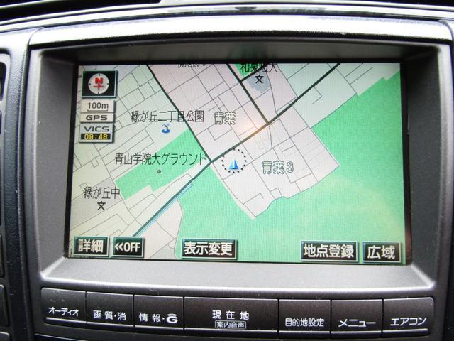 アスリート プレミアム50thエディション DVDナビ(14枚目)