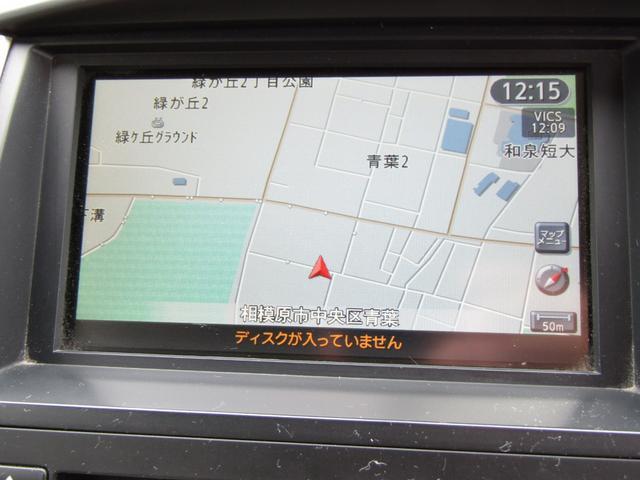 日産 セレナ 20S 両側オートスライド HDDナビ バックカメラ