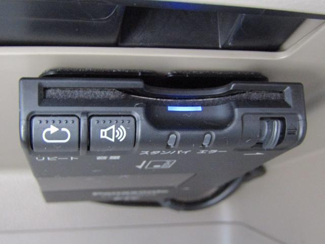 G・Lパッケージ バックカメラ スマートキー ETC(15枚目)