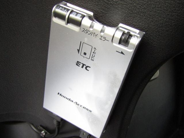 RSZ HDDナビ バックカメラ ETC 音楽録音(16枚目)