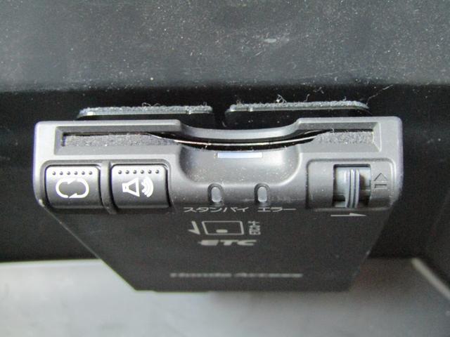 G ターボSSパッケージ 両側オートスライド メモリーナビ(18枚目)