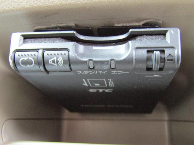 G・Lパッケージ フルタイム4WD 左オートスライド(14枚目)