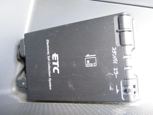 DX ETC キーレス Tチェーン式 Wエアバック(13枚目)