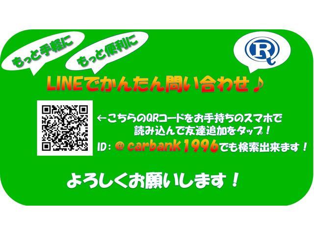 ココアXスペシャル キーレス 電動格納ミラー Wエアバック(2枚目)
