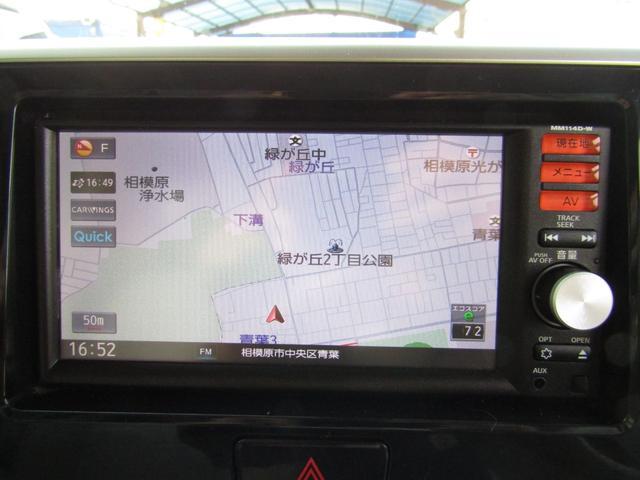 X Vセレクション+セーフティII フルタイム4WD(15枚目)