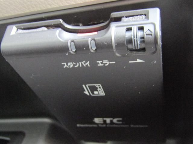 X Vセレクション+セーフティII フルタイム4WD(17枚目)