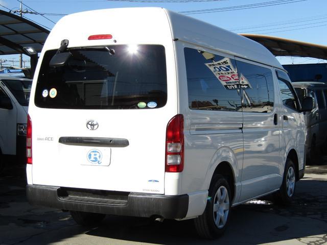「トヨタ」「レジアスエースバン」「その他」「埼玉県」の中古車5
