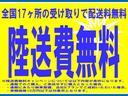 ロングDX メモリーナビ ワンセグTV キーレス(3枚目)