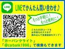 ロングDX メモリーナビ ワンセグTV キーレス(4枚目)