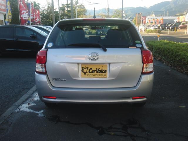 「トヨタ」「カローラフィールダー」「ステーションワゴン」「神奈川県」の中古車5