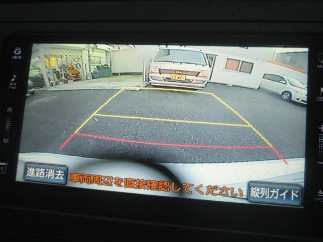 「トヨタ」「プリウス」「セダン」「神奈川県」の中古車28