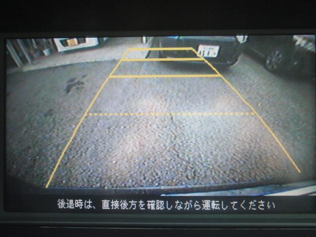 「ホンダ」「エリシオン」「ミニバン・ワンボックス」「神奈川県」の中古車25
