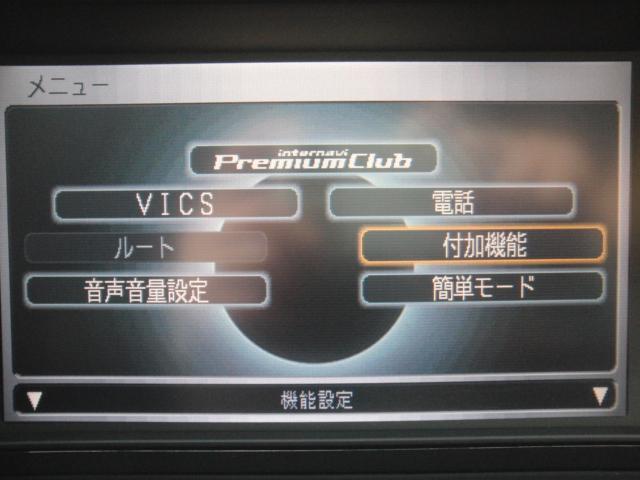 「ホンダ」「エリシオン」「ミニバン・ワンボックス」「神奈川県」の中古車26
