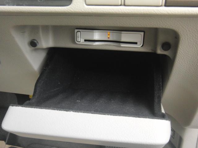 「ホンダ」「エリシオン」「ミニバン・ワンボックス」「神奈川県」の中古車34