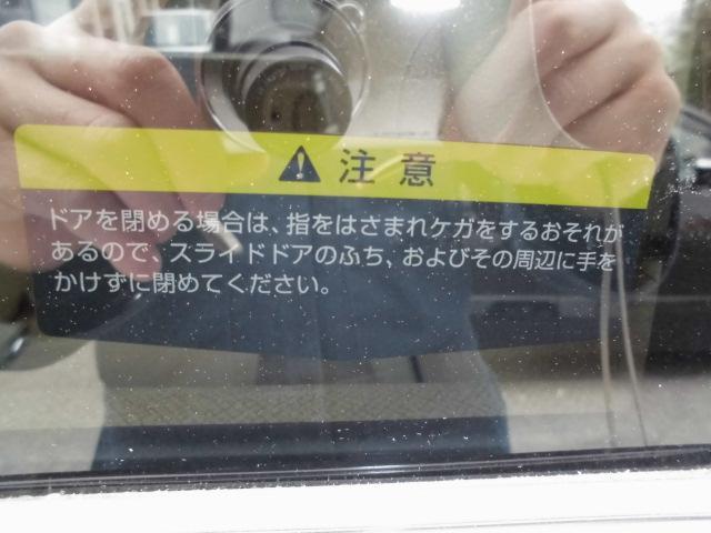 「日産」「セレナ」「ミニバン・ワンボックス」「神奈川県」の中古車24