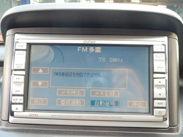 ホンダ オデッセイ M ナビ Bカメラ HID