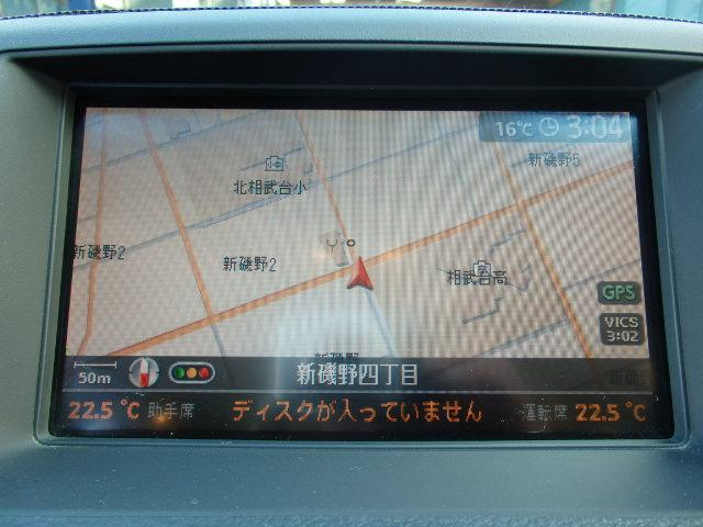日産 フーガ 350GT 黒革Pシート 純正ナビ サイド Bカメラ