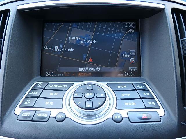 日産 スカイライン 250GT HDDナビ サイド Bカメラ HID 禁煙車