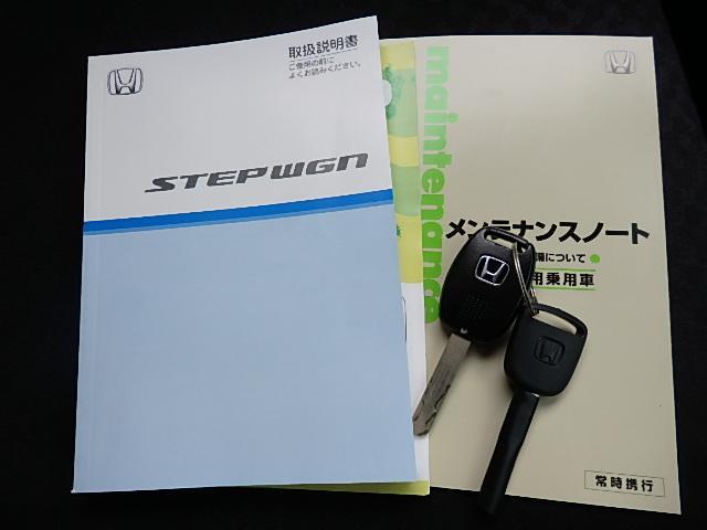 「ホンダ」「ステップワゴン」「ミニバン・ワンボックス」「神奈川県」の中古車45