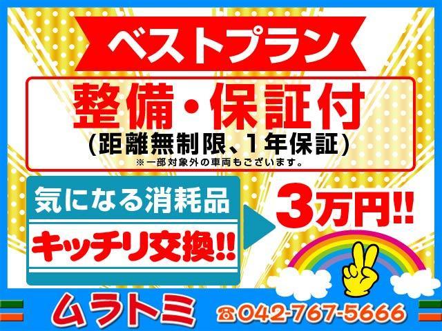 「ホンダ」「ステップワゴン」「ミニバン・ワンボックス」「神奈川県」の中古車77