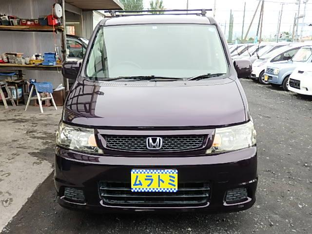「ホンダ」「ステップワゴン」「ミニバン・ワンボックス」「神奈川県」の中古車2