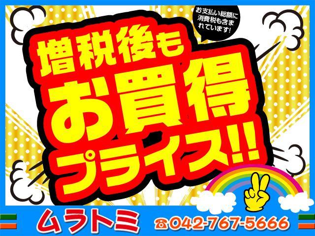 「ホンダ」「ステップワゴン」「ミニバン・ワンボックス」「神奈川県」の中古車75