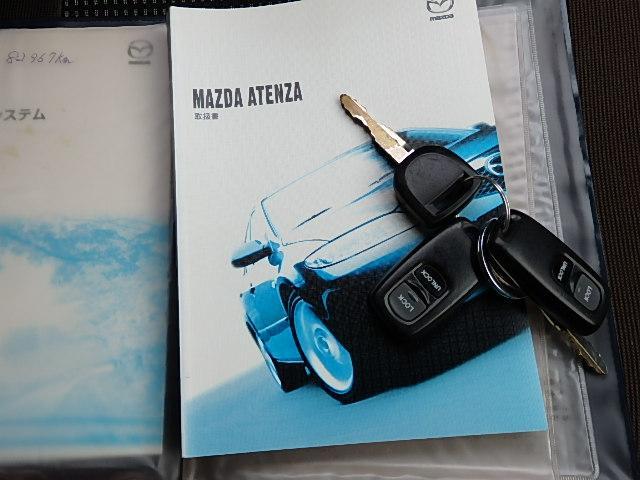 「マツダ」「アテンザスポーツワゴン」「ステーションワゴン」「神奈川県」の中古車42