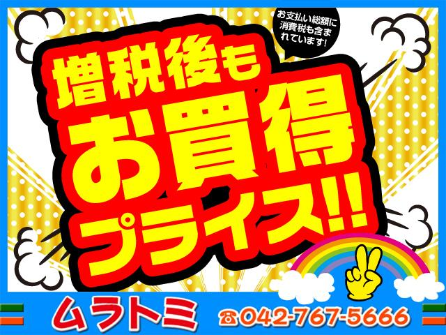 「マツダ」「アテンザスポーツワゴン」「ステーションワゴン」「神奈川県」の中古車77