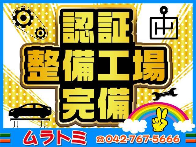 安心! 関東運輸局認証整備工場を展示場内に完備!  ☆全車入庫チェック済み☆納車前にリフトアップして点検を行ってから ご納車しております!