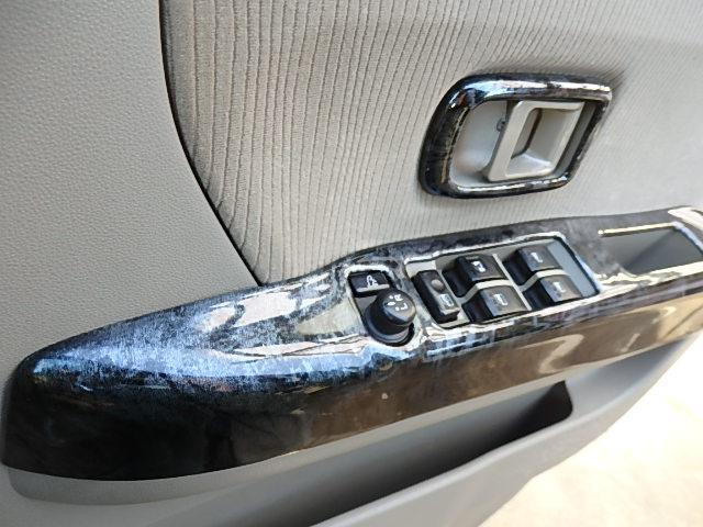 「ダイハツ」「アトレーワゴン」「コンパクトカー」「神奈川県」の中古車34