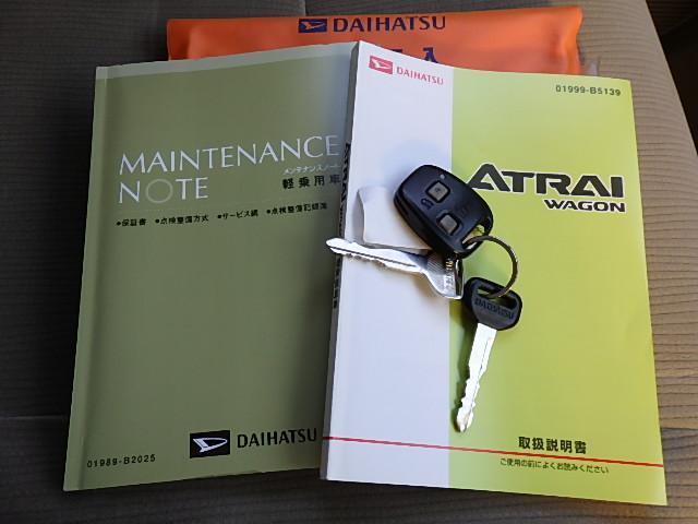 「ダイハツ」「アトレーワゴン」「コンパクトカー」「神奈川県」の中古車40