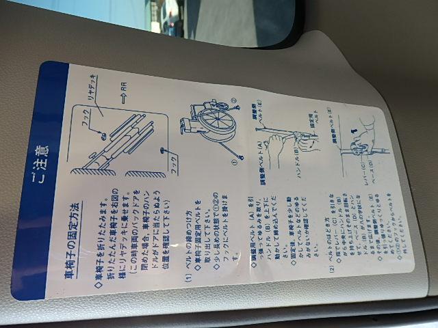 「ダイハツ」「アトレーワゴン」「コンパクトカー」「神奈川県」の中古車53