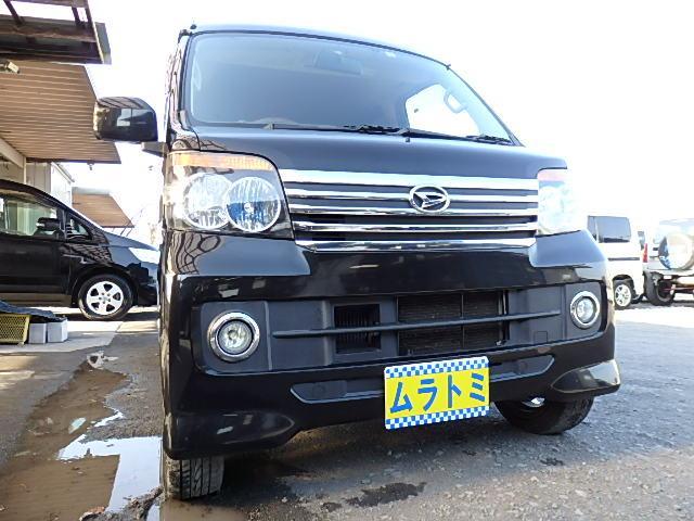 「ダイハツ」「アトレーワゴン」「コンパクトカー」「神奈川県」の中古車64